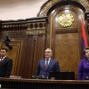 RA National Assembly extraordinary session took place