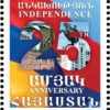 Independence of Armenia stamps sheet-2