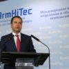 Opening ceremony of 'ArmHiTec-2016' the first international exhibition of armaments and defense technologies took place at Yerevan Expo